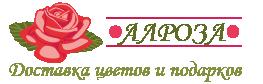 Доставка цветов и подарков по Новосибирску